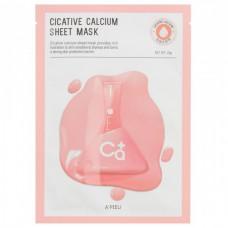 A`PIEU Cicative calcium sheet mask - Маска тканевая увлажняющая с кальцием 22гр