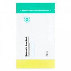 A`PIEU Hamamelis sheet mask - Маска тканевая с гамамелисом 21гр