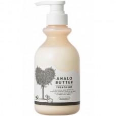 AHALO BUTTER Rich moist treatment - Бальзам для волос восстанавливающий 500мл
