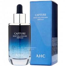 AHC Capture moist solution MAX ampoule - Сыворотка ампульная увлажняющая для лица 50мл