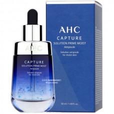 AHC Capture solution prime moist ampoule - Сыворотка увлажняющая и омолаживающая для лица 50мл