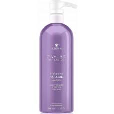 ALTERNA CAVIAR ANTI-AGING Multiplying VOLUME Shampoo - Шампунь-лифтинг для объема и уплотнения волос с кератиновым комплексом 1000мл