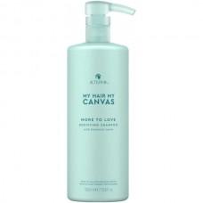"ALTERNA MY HAIR MY CANVAS Me Time Everyday Shampoo - Шампунь для ежедневного ухода ""Наедине с собой"" 1000мл"