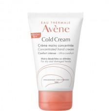 Avene Cold Cream Concentrated hand cream - Крем для рук с Колд-кремом 50мл