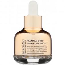 BERGAMO Ampoule PREMIUM GOLD - Сыворотка для лица ампульная с золотом Антивозрастная 30мл