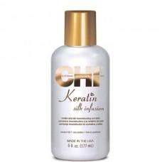 CHI Keratin Silk Infusion - Кератиновый шелк 177мл