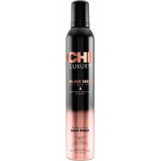 CHI LUXURY Black Seed Oil Flexible Hold Hair Spray - Лак для волос гибкой фиксации 340гр