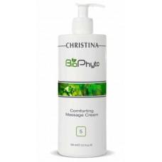 CHRISTINA Bio Phyto Comforting Massage Cream - Успокаивающий массажный крем (шаг 5), 500мл