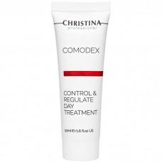 CHRISTINA Comodex Control & Regulate Day Treatment - Дневная регулирующая сыворотка-контроль 50мл