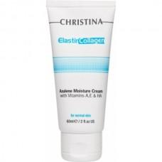 CHRISTINA Cream ElastinCollagen Azulene Moisture with Vit. A,E & HA - Увлажняющий крем с витаминами A, E и гиалуроновой кислотой для нормальной кожи 60мл
