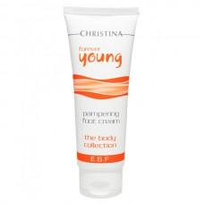 CHRISTINA Forever Young Pampering Foot Cream - Смягчающий крем для ног 75мл
