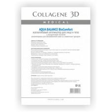 Collagene 3D BioComfort AQUA BALANCE - ПРОФ Коллагеновый аппликатор для лица и тела для обезвоженной кожи со сниженным тургором 10пар