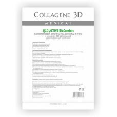 Collagene 3D BioComfort Q10-ACTIVE - ПРОФ Коллагеновый аппликатор для лица и тела для сухой кожи 10пар