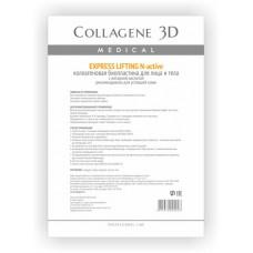 Collagene 3D Bioplastine N-activ EXPRESS LIFTING - ПРОФ Биопластины для лица и тела N-актив для уставшей кожи 10пар
