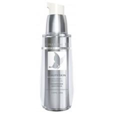 Collagene 3D Cream-Mask BEAUTY SKIN - Коллагеновая крем-маска для лица с витаминным комплексом 30мл