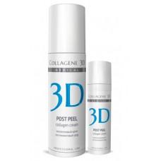Collagene 3D Cream POST PEEL - ПРОФ рем для лица с УФ-фильтром (SPF 7) и нейтразеном, реабилитация после химических пилингов 150мл