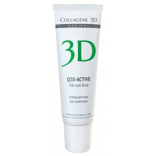 Collagene 3D FACE Serum SILK CARE Q10-ACTIVE - ПРОФ Флюид для лица с коэнзимом Q10