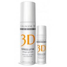 Collagene 3D Gel-Mask EXPRESS LIFTING - ПРОФ Коллагеновая гель-маска для уставшей кожи 130мл