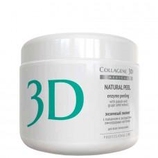 Collagene 3D NATURAL PEEL - ПРОФ Энзимный пилинг с папаином и экстрактом виноградных косточек 150мл