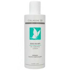 Collagene 3D SEBO NORM oil control lotion - Лосьон себорегулирующий для жирной кожи 250мл