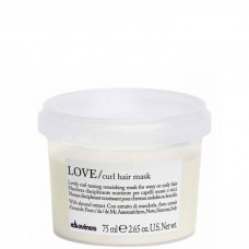 Davines LOVE/ curl hair mask - Маска для усиления завитка 75мл