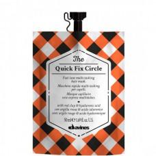 Davines The Quick Fix Circle Masque - Супербыстрая многофункциональная маска для волос 50мл