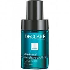 DECLARE MEN After Shave Soothing Concentrate - Успокаивающий концентрат после бритья 50мл