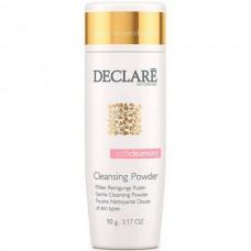 DECLARE SOFT CLEANSING Cleansing Powder - Мягкая очищающая пудра 90гр