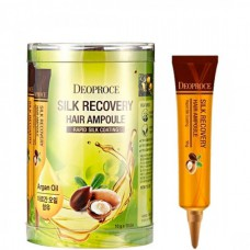 Deoproce Silk recovery hair ampoule - Сыворотка для волос восстанавливающая 10 х 10мл