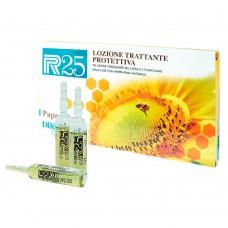 DIKSON AMPOULE P.R.25 РАРРА REALE - Лосьон с тонизирующим и стимулирующим эффектом на основе маточного молочка для тонких волос 10 х 10мл