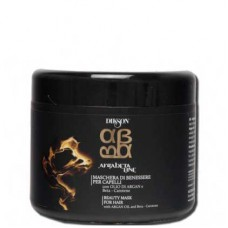 DIKSON ARGABETA CLASSIC Mask - Маска для волос восстанавливающая 500мл