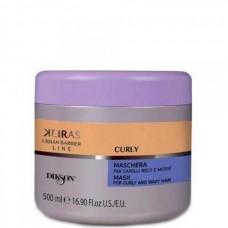 DIKSON KEIRAS CURLY Mask - Маска для кудрявых волос 500мл