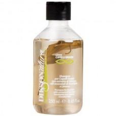 DIKSONatura Shampoo with Lemon - Шампунь с лимоном для жирных волос 250мл