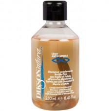 DIKSONatura Shampoo with Sage Leaf - Шампунь с листьями шалфея против перхоти 250мл