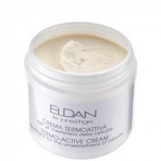 ELDAN le prestige Body Cellulite Treatment Thermo Active - Антицеллюлитный термоактивный крем 500мл