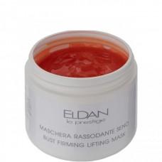 ELDAN le prestige Body Treatments Bust Firming Lifting Mask - Маска для укрепления и поднятия бюста 500мл
