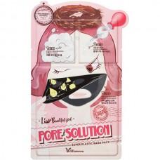 Elizavecca 3-Step Pore solution super elastic mask - Трехшаговый набор для очищения и сужения пор 25мл/2мл/2мл