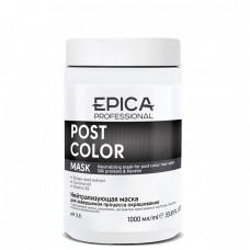 EPICA Professional POST COLOR MASK - Нейтрализующая маска с протеинами шелка и кератином 1000мл
