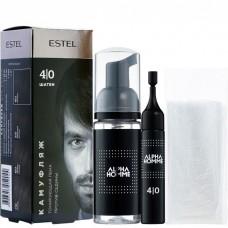 Estel Alpha Homme - Набор для камуфляжа волос 4/0 Шатен 10мл + 10мл + перчатки