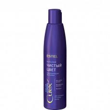 """Estel Curex Color Intense - Бальзам """"Чистый цвет"""" для холодных оттенков блонд 250мл"""