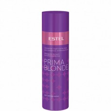 Estel Prima Blonde - Бальзам оттеночный серебристый для холодных оттенков блонд 200мл
