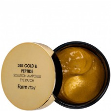 FarmStay 24K gold & peptide solution Ampoule Eye Patch - Патчи гидрогелевые с 24-х каратным золотом и пептидами 60шт