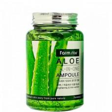 FarmStay All-In one Aloe ampoule - Многофункциональное ампульное средство с экстрактом алоэ 250мл