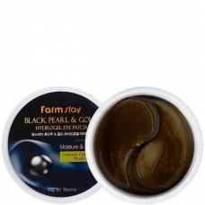 FarmStay Black pearl & gold hydrogel eye patch - Патчи гидрогелевые с золотом и жемчугом 60шт