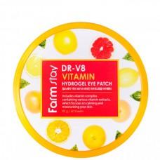 FarmStay DR-V8 Vitamin hydrogel eye patch - Патчи гидрогелевые с витаминами 60шт