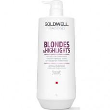Goldwell Dualsenses Blondes & Highlights Anti-Yellow Conditioner - Кондиционер против желтизны для осветленных и мелированных волос 1000мл