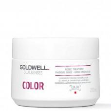 Goldwell Dualsenses Color 60SEC Treatment - Уход за 60 секунд для блеска окрашенных волос 200мл