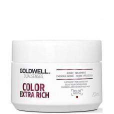 Goldwell Dualsenses Color Exrta Rich 60SEC Treatment - Уход за 60 секунд для блеска окрашенных волос 200мл