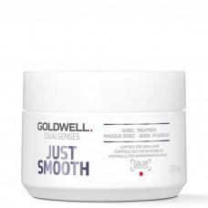 Goldwell Dualsenses Just Smooth 60SEC Treatment - Интенсивный уход за 60 секунд для непослушных волос 200мл