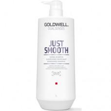 Goldwell Dualsenses Just Smooth Taming Shampoo - Усмиряющий шампунь для не послушных волос 1000мл